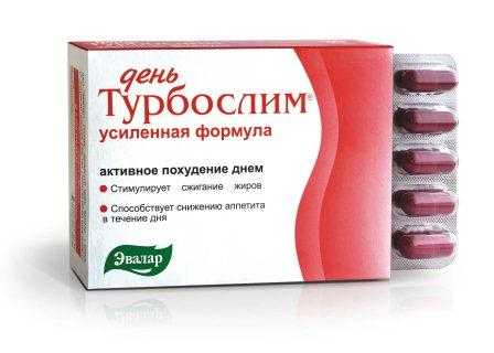 лида для похудения купить в аптеке юнидокс