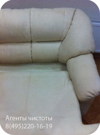 чистка диванов на дому